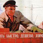 В стене новгородского дома нашли бутылку с запиской от каменщиков 1967 года