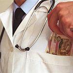 Участкового врача из поликлиники № 4 подозревают в получении с пациента 500 рублей