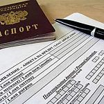 Сотрудница новгородской полиции пыталась получить кредит с помощью подложных документов