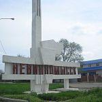 Власти намерены создать индустриальный парк на Новгородчине по опыту ставропольского «Невиномысска»