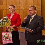 Алексей Афанасьев отпраздновал День всех влюбленных в ЗАГСе
