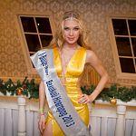 Поддержим новгородку на конкурсе «Мисс Россия»!