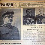 Шестьдесят лет назад избрали самого знаменитого новгородского депутата