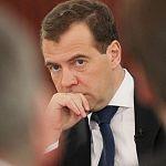 Дмитрий Медведев присвоил имена нескольким новгородским поселениям