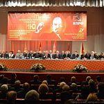 Новгородских коммунистов избрали в ЦК КПРФ