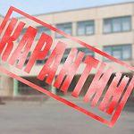 По факту отравления детей в Крестецкой школе возбудили уголовное дело
