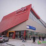 В Новгороде открылся торгово-развлекательный центр «Слобода»
