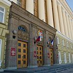 Мэрия не разрешила членам Росхимпрофсоюза провести пикет на площади в день заседания областной Думы