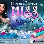 В Великом Новгороде выберут самых миловидных певиц караоке