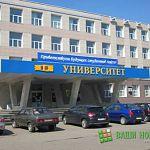 Ректор НовГУ назвал ситуацию с сокращением бюджетных мест близкой к катастрофической