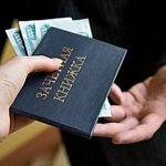 «Послужной список» завкафедрой ИМО НовГУ растёт: выявлены новые факты получения взяток