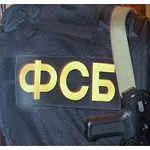 Спецслужбы провели учения в Новгородском районом суде