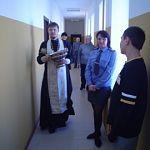В Великом Новгороде освятили центр содержания несовершеннолетних правонарушителей