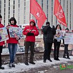 В выходные в Великом Новгороде прошел ряд митингов и пикетов