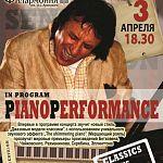 «ВН» рекомендует: Сеня Сон и «мерцающий рояль»