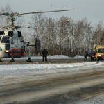 Вертолёт МЧС доставил в больницу пострадавшего в серьёзном ДТП на «России»