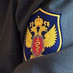 Сотрудницу ФСКН могут арестовать за потерю улик