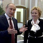 Что вы думаете о разводе Путиных?