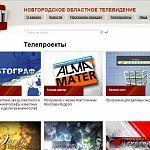 На Новгородском областном телевидении стартует новый сезон: будут сюрпризы