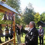 В Витославлицах сегодня пройдёт большой колокольный концерт «Звонарское вече»
