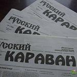 Новгородский арбитражный суд вынес решение по иску к Галине Ярцевой