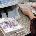 Прожиточный минимум для новгородцев увеличили на 180 рублей