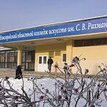 Директор колледжа искусств в Великом Новгороде покидает свой пост