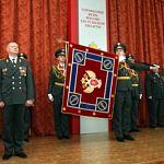 Новгородский митрополит освятит знамя УФСКН, а губернатор прибьёт полотнище к древку