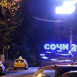 Новгородцы пытаются устроиться на работу в Сочи на время Олимпиады