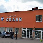 «Сплав»: «На руководителей корпорации оказывают давление правоохранительные органы Чечни»