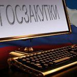 «Безопасное Отечество» присвоило Новгородской области высокий балл по коррупции в госзакупках