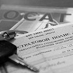 Шесть тысяч новгородских машин застрахованы в готовящейся к банкротству компании «Россия»