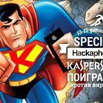 Новгородец стал призёром национального хакатона «Лаборатории Касперского»