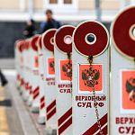Валерий Гайдым: «На реформу высших судов потратят два бюджета Новгородской области»