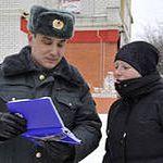 Жительница Великого Новгорода погибла в Санкт-Петербурге