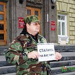 Коммунист Перевязкин на пикете перед новгородским правительством: «Сталина на вас нет»