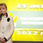 На юбилее Союза предпринимателей выбрали «Мисс инвестиции»