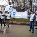 «Трудовая партия России» провела пикет против нового варианта  пенсионной реформы