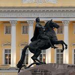 Конституционный суд сказал своё слово в деле о наследстве бывшего новгородского вице-губернатора