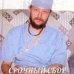 Жители Окуловки всем миром собирают деньги для врача реаниматолога-анестезиолога