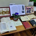 В Новгороде отметили 180-летие Публичной губернской библиотеки