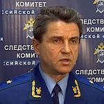 СК возбудил дело по факту врачебной ошибки в Новгородской областной больнице
