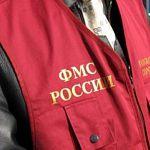 В Великом Новгороде вынесен приговор бывшему начальнику отдела иммиграционного контроля