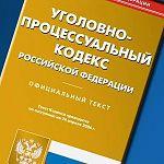 Новгородские националисты собирают деньги для адвоката