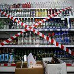 В районах Новгородской области проводят совещания по вопросам реализации алкогольной продукции