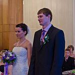В 2013 году в Новгородской области зарегистрировали 5499 браков