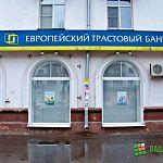Банк «Евротраст» в Великом Новгороде остался без лицензии и электроэнергии