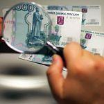 В Великом Новгороде мужчина сбывал фальшивые деньги, чтобы помочь больной дочери