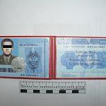 Преступник с удостоверением капитана ФСБ торговал наркотиками в Боровичах