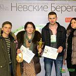 Новгородские мастера успешно дебютировали на международном фестивале красоты «Невские берега»